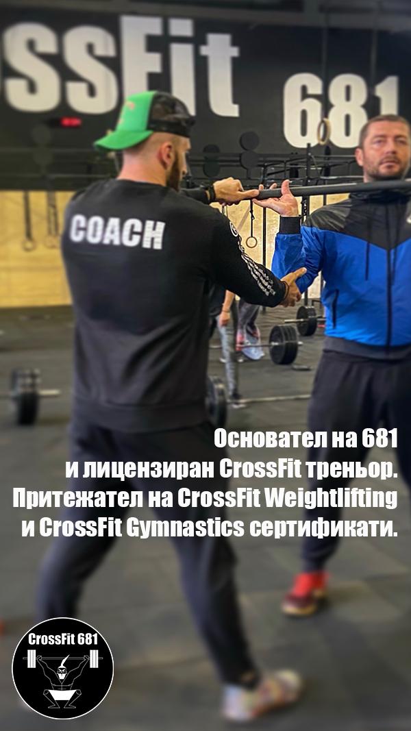 681-coaches-insta-6-sa